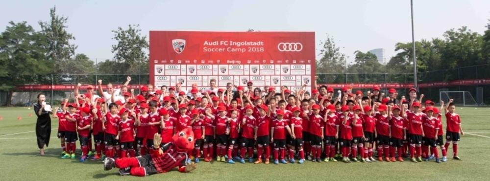 © Foto. FC Ingolstadt